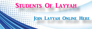 Students Of Layyah
